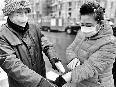 """好举措!北京大兴一社区自创小程序 居民""""打卡""""报健康"""