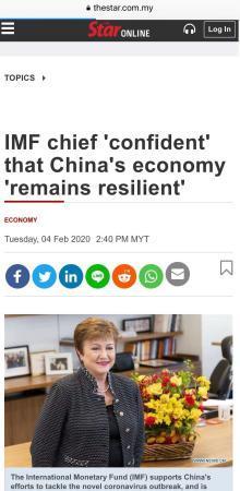 中国经济如何战