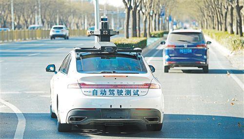 北京开放国内首个自动驾驶车辆测试区,服务规模全国第一