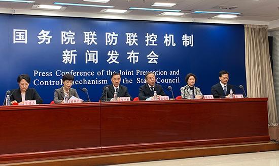 图为2月5日召开的国务院联防联控机制新闻发布会。(人民记者 王政淇摄)