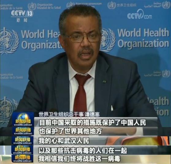 国际社会为中国抗击疫情加油