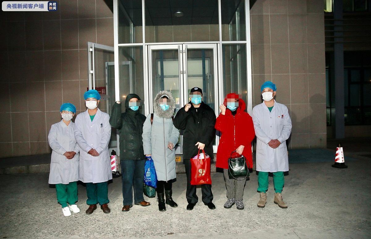 天津又有4名康复患者出院 累计康复出院8人
