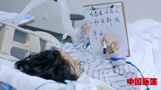 """纪录片《中国医生》:期待听到""""治愈""""的声音"""