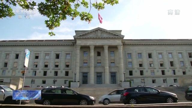 媒体披露美国操纵瑞士公司窃取多国机密 涉事公司被调查