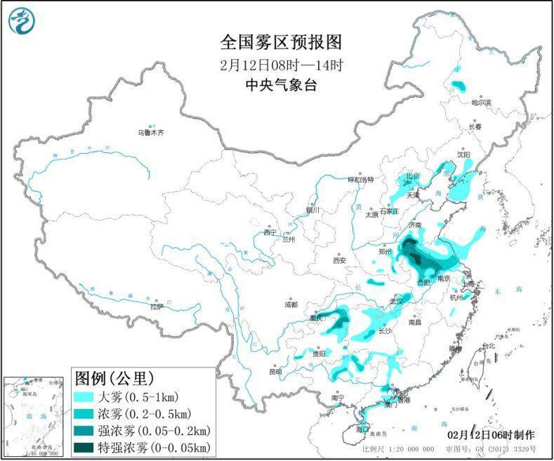 超14省区市局地能见度不足200米 华北黄淮汾渭等地大气扩散条件较差