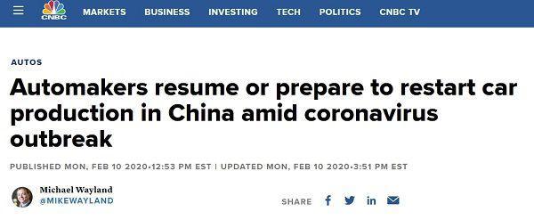 加油干!外媒:中国多举措保障企业有序复工复产