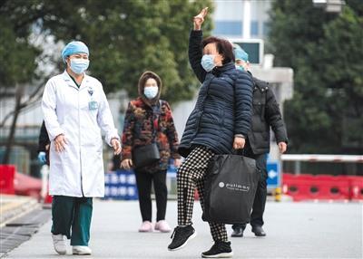 北京医疗队首批收治患者出院6例 建议居家隔离半个月仓山小学作业总网