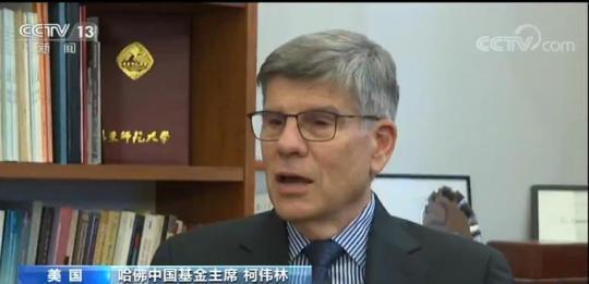 美国专家肯定中国防疫 相信中国经济可持续发展能力