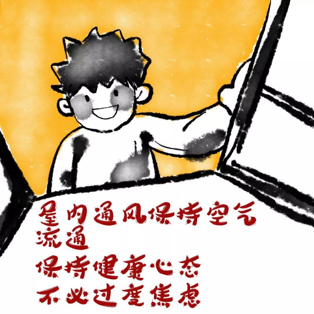 特殊时期,请给家人特殊的关爱!中国的传统节日有哪些