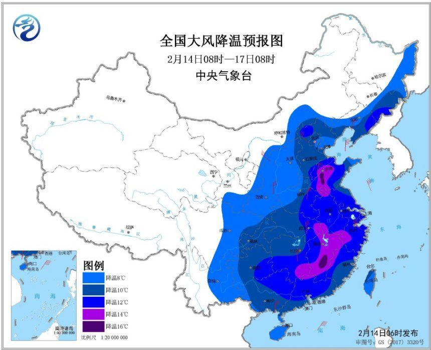 寒潮黄色预警 中东部部分地区降温12℃到16℃ 作者: 来源:中国新闻网