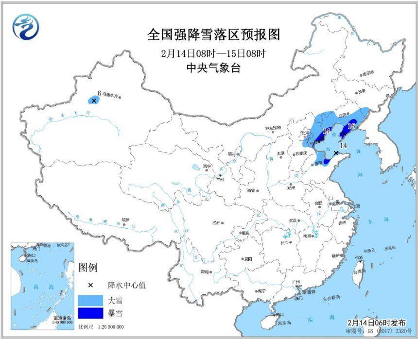 暴雪藍色預警 河北遼寧山東等地局地有暴雪
