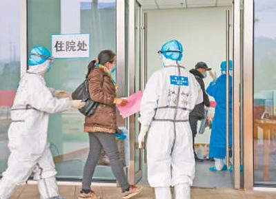 首個以中醫治療為主的方艙醫院啟用 第一批患者入住