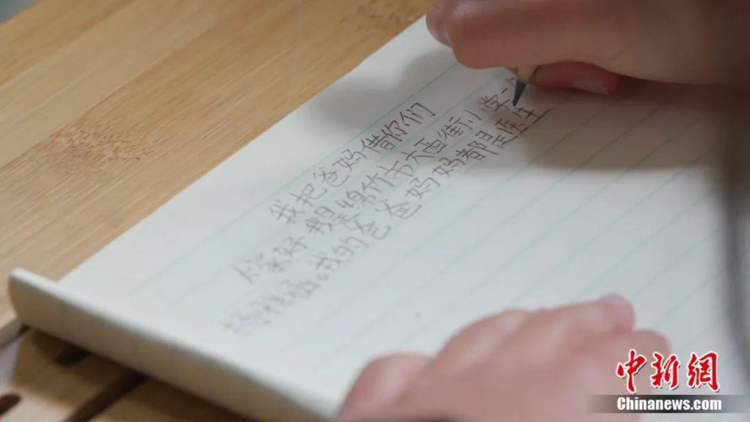 """""""我把爸妈借你们"""" 绵竹小学生写""""最大方的小作文"""""""