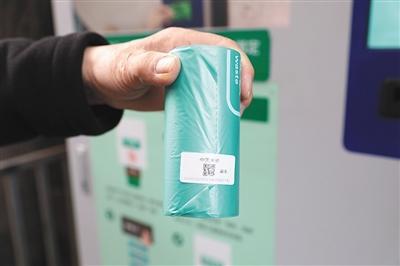 北京多社区设立废弃口罩专用垃圾桶