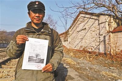 90后学者专注铁路文保 京汉铁路老站房获得文物身份