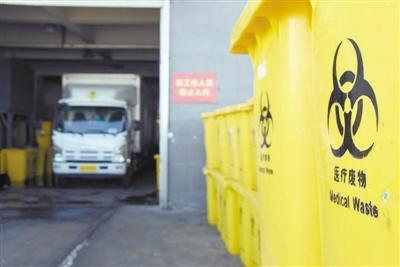 医疗废物大增需妥善处置 守好疫情防控最后防线