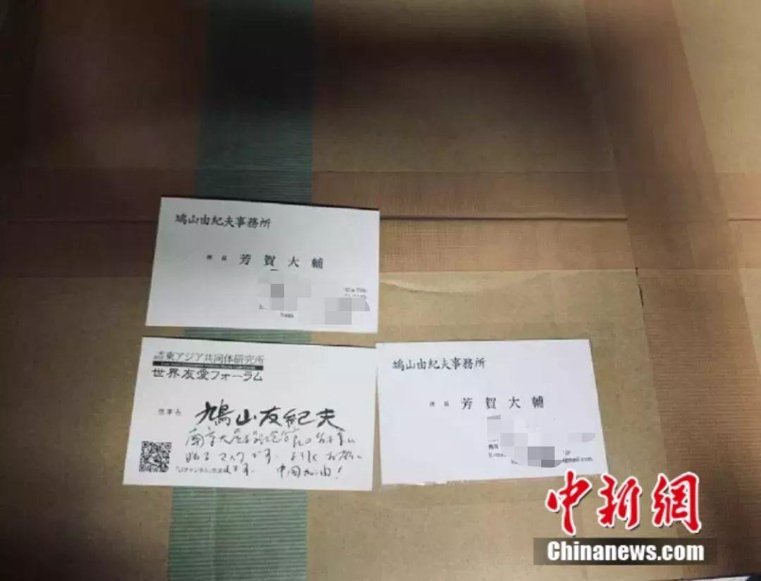 日前首相為南京大屠殺幸存者捐口罩 還把名字改個字