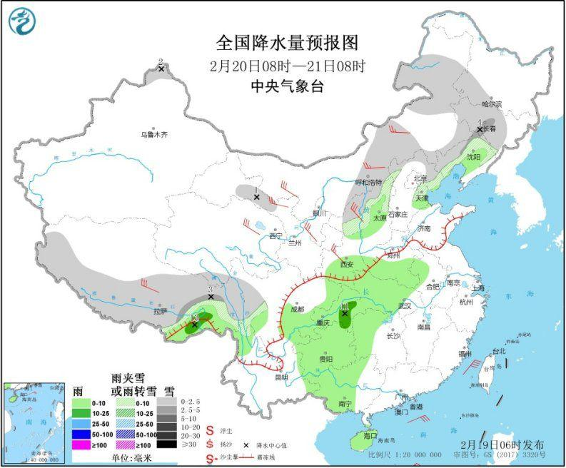 华北东北明日雨雪铺展 江南等地一路回暖