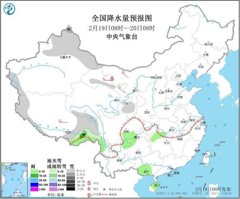 华北东北地区将有雨雪天气 新疆西藏等地部分地区出现降雪