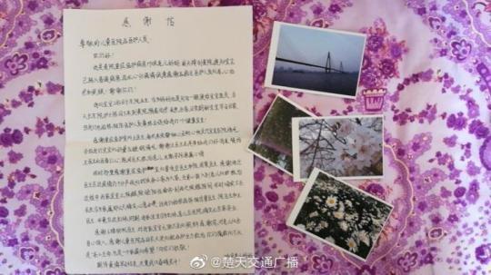 好消息!17天大新冠肺炎新生儿在武汉儿童医院康复出院 家长:手写明信片谢医护