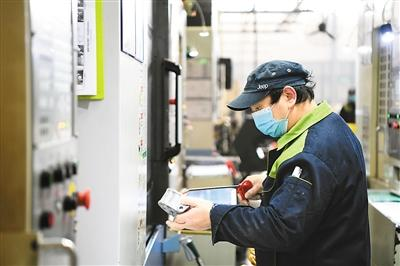 央地联手全面支持 各地民营企业有序恢复生产经营