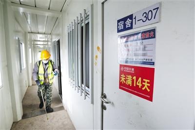 今起北京保留76家发热门诊-贝博app体育|首页|贝博足彩app