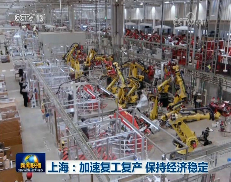 上海:加速復工復產 保持經濟穩定