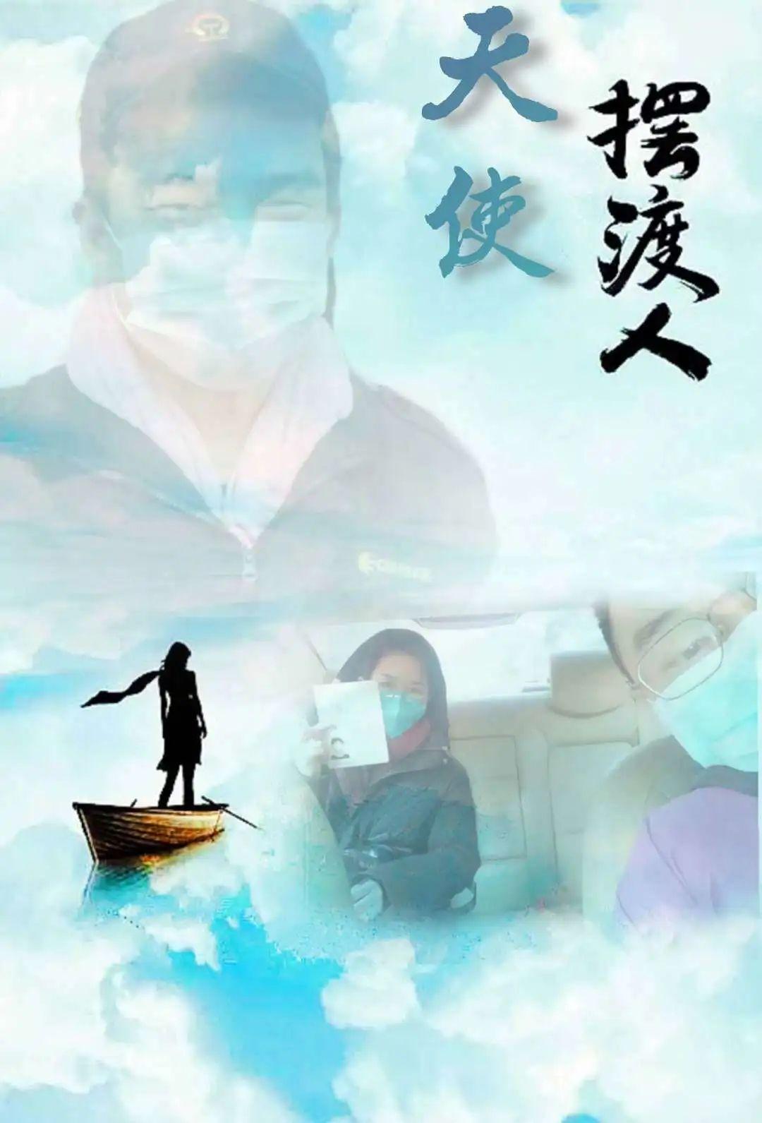 """""""动车医生""""化身""""天使摆渡人""""-夜蒲库"""