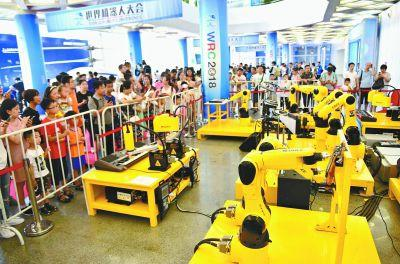 女人赚钱:北京:2020年初步成为具有全球影响力的科技创新