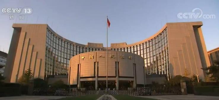 中国人民银行:疫情对经济影响属短期冲击 未来外汇市场能够自我修复-夜蒲库