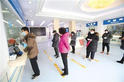 """北京医疗机构拆除门帘推广""""一米线"""""""