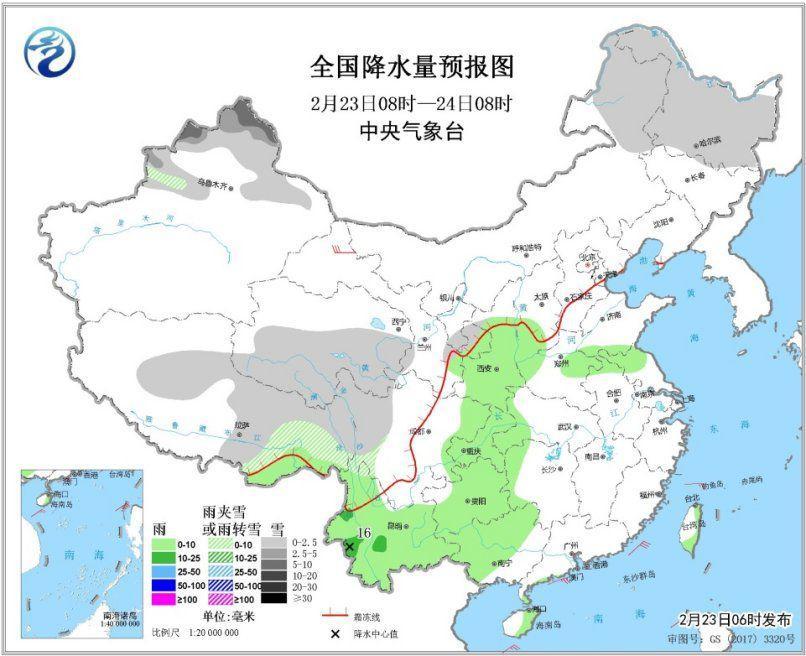 青藏高原等地有降雪 黄淮江汉等地将有降水过程