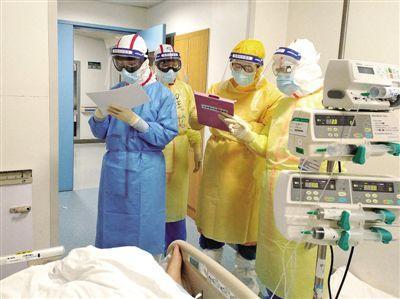 决战ICU(报告文学)
