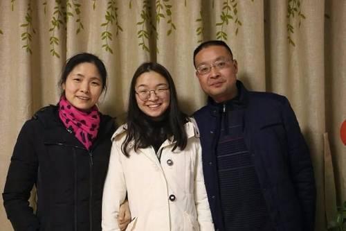 高雨薇和她的父母