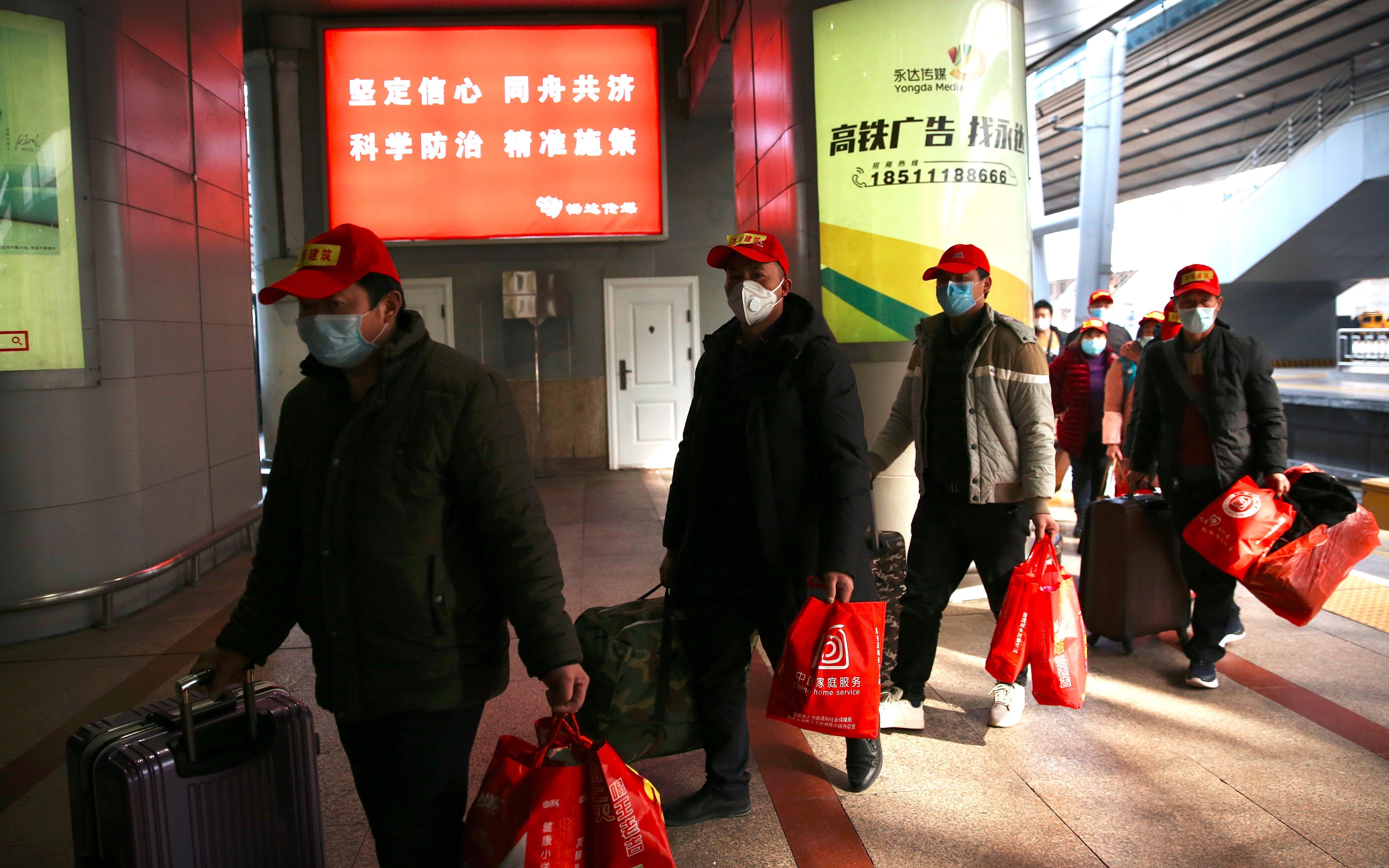 务工人员专列抵京:车上8小时一测温 出站走绿色通道