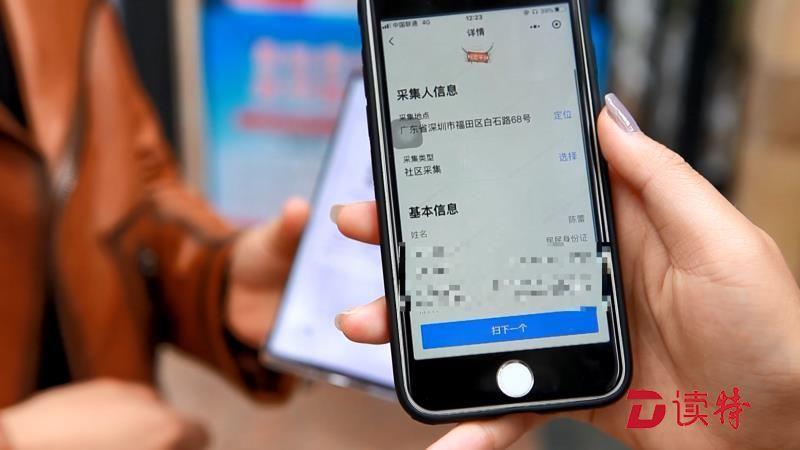 """深圳战疫的""""科技硬核""""-中新网"""