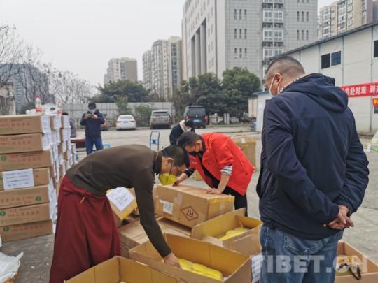 黑龙江藏医捐赠价钱近百万元防控疫情物资-诚信在线下载