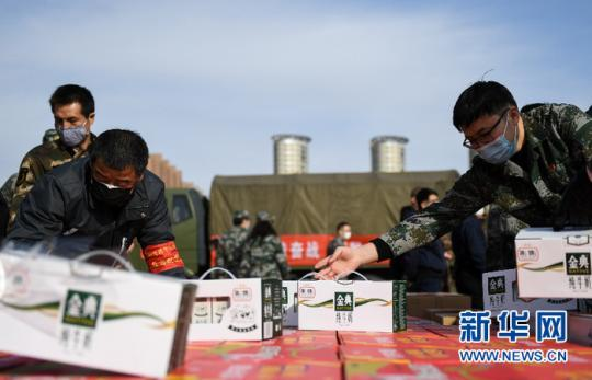 阳光在线企业邮局内蒙古:军地携手为武汉捐赠物资-中新网