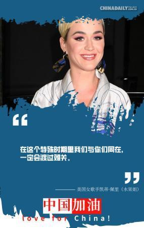 阳光在线yg111世界文体界为中国加油:我们与你们同在-中新网