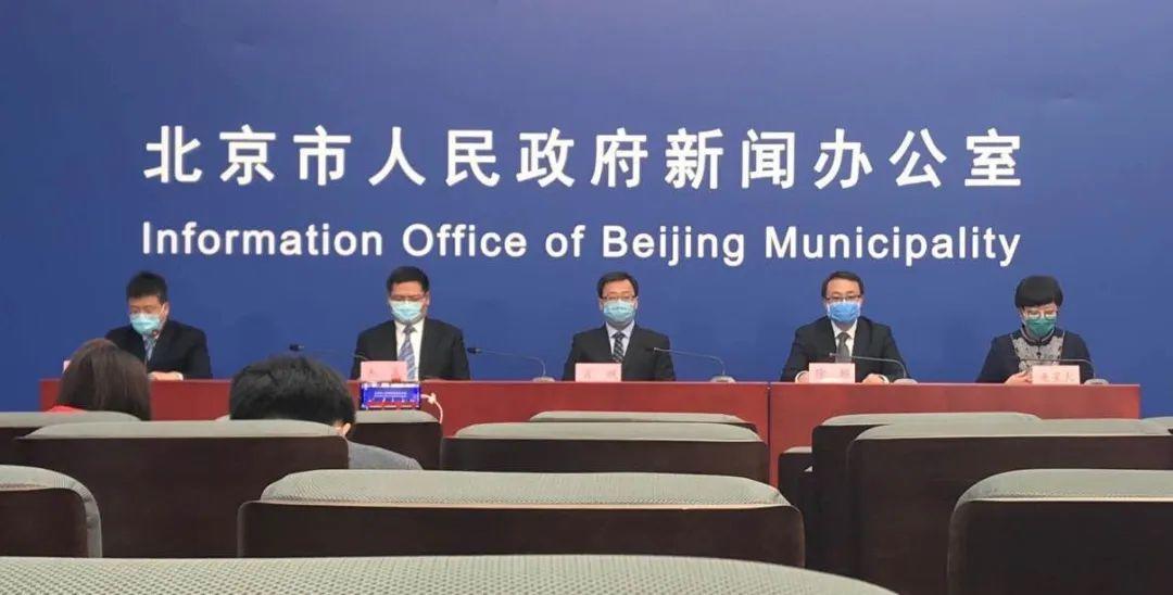 北京1名保洁感染后,已致单位10人确诊,178人隔离