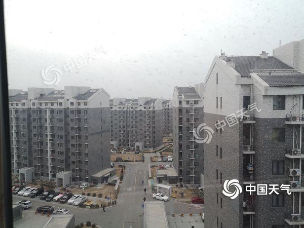 今日北京或有小雪 提醒市民注意行车安全