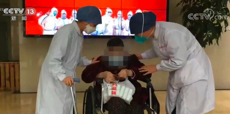 定制个性化诊疗方案93岁高龄新冠肺炎患者治愈出院