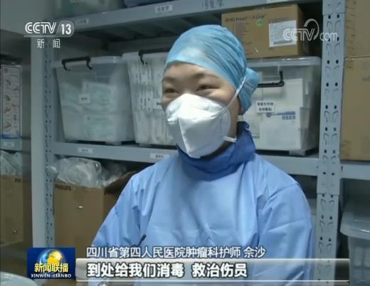 """汶川女孩佘沙:心懷感恩支援""""抗疫"""""""
