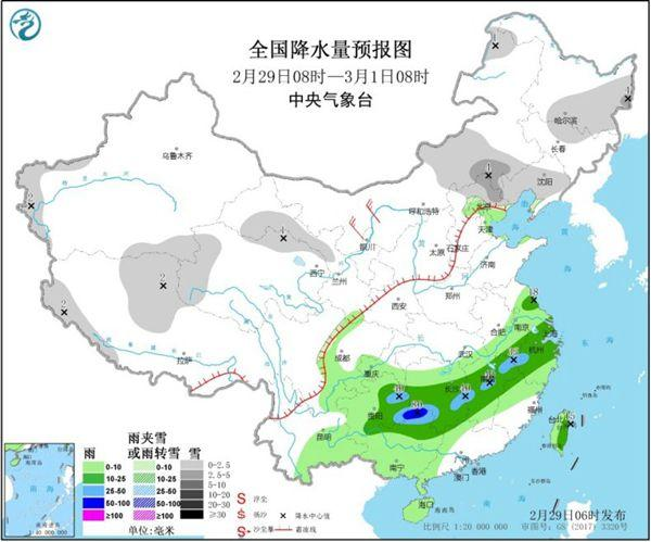 """三月初冷空气频繁气温走低 江南阴雨不""""下线"""""""