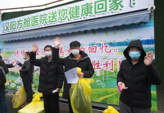 2月21日,汉阳方舱医院首批53名治愈患者集体出院。新华社记者 肖艺九 摄