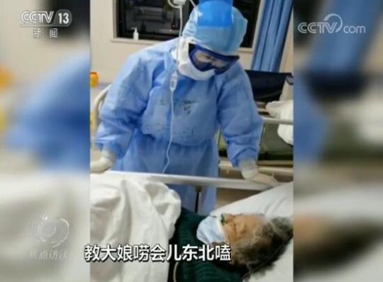 那些難忘的身影,感動著一線醫護人員 作者: 來源:央視網