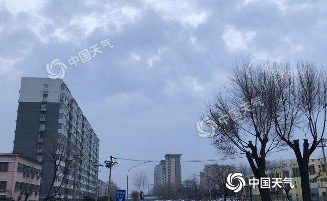 """北京明后天晴天""""上线"""" 昼夜温差达15℃"""