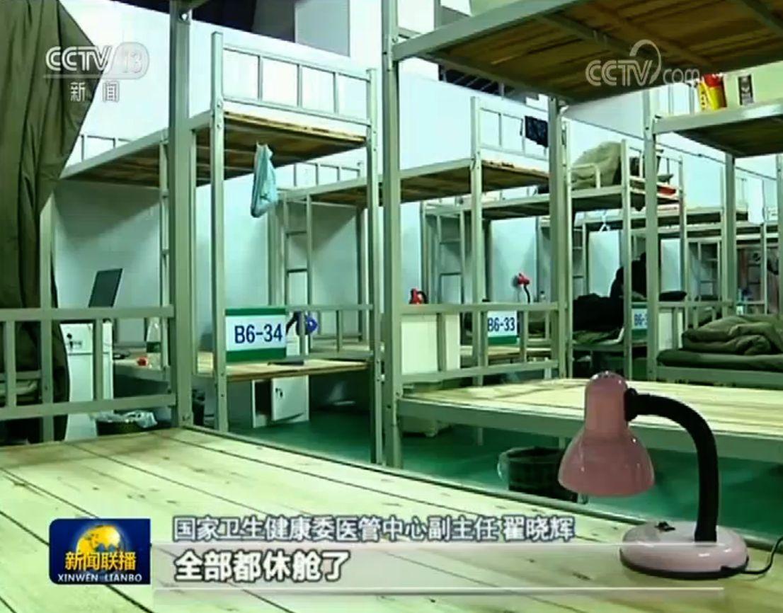 武汉11家方舱医院休舱 大批患者康复出院