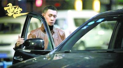 网剧《重生》挑战失忆刑警 张译:这个角色让我很撕裂