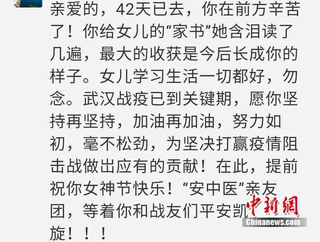 继去汶川后又去武汉 她给女儿的18岁生日礼物是三句话
